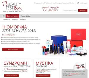 BeautyTestBox.com