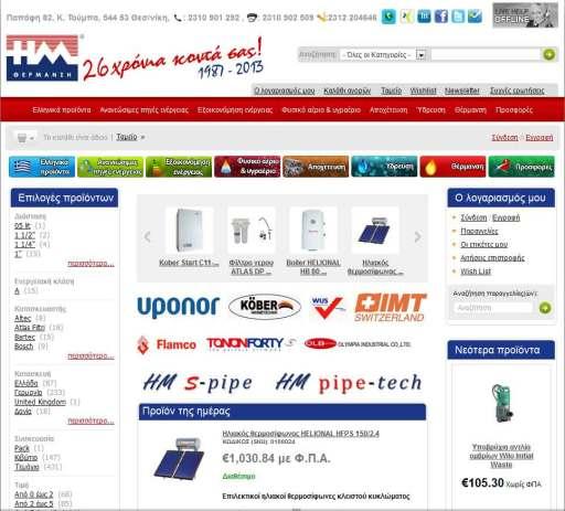 HM-thermansi_homepage
