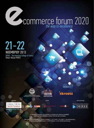 e-commerce2020-viva