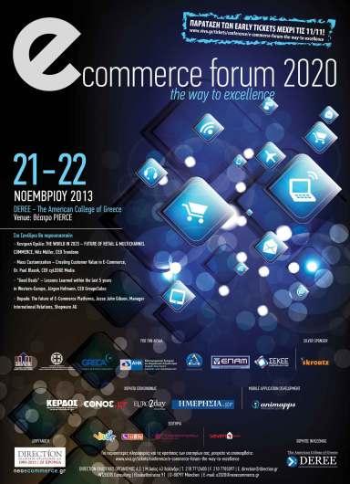 e-commerce2020_4-11small