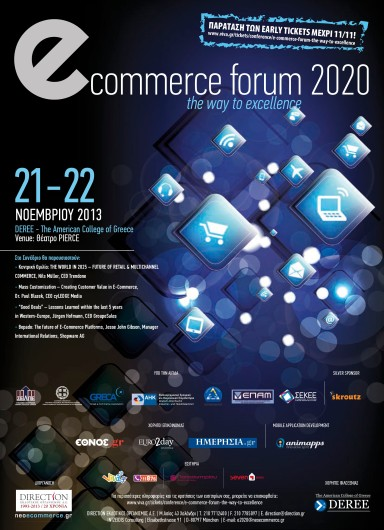 e-commerce2020_5-11