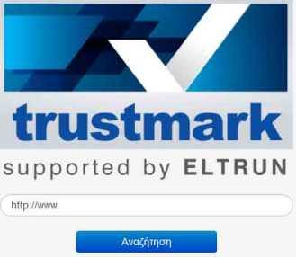 Eltrun_Trustmark
