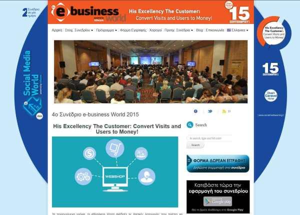 eBusiness-World-2015
