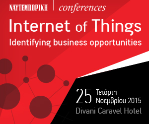 Naftemporiki_Conference_IoT