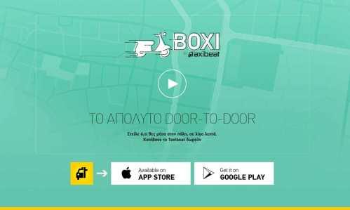 taxibeat-boxi