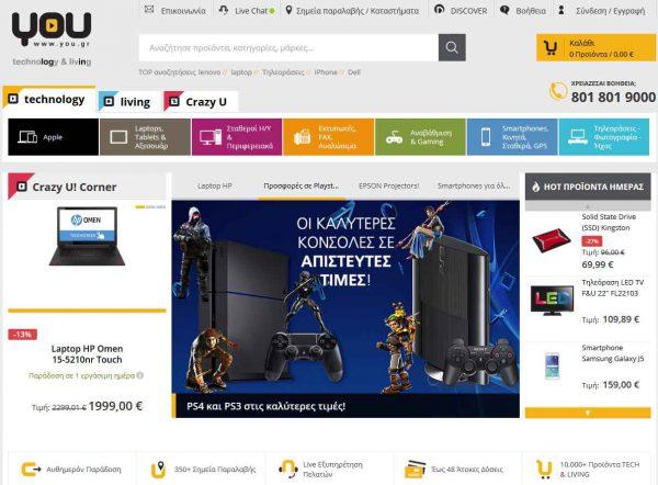 b410ae53f30 Νέες θέσεις εργασίας: Το You.gr αναζητά Product Managers