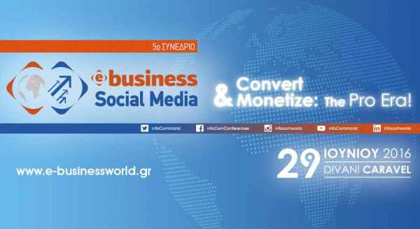 eBusiness-World-2016