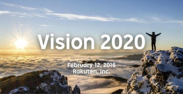 Rakuten Vision 2020