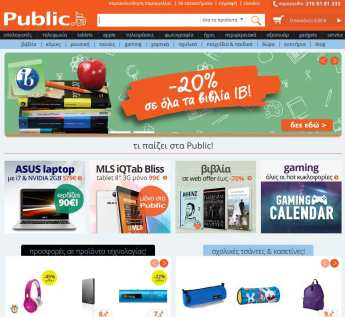public-homepage