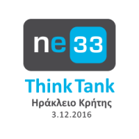 ne33 ThinkTank Heraklion