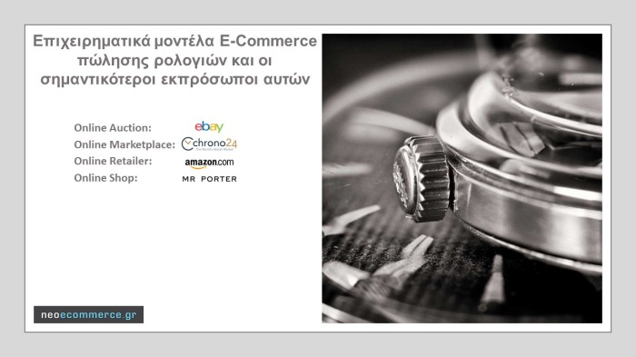 watches-ecommerce-business-models2.jpg?w=700&h=394