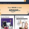 Amazons UAE