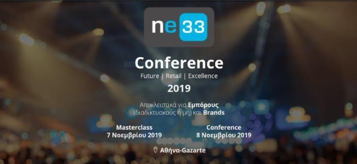ne33 Conference 2019