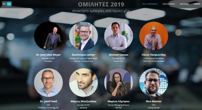 ne33 Conference 2019 Speaker